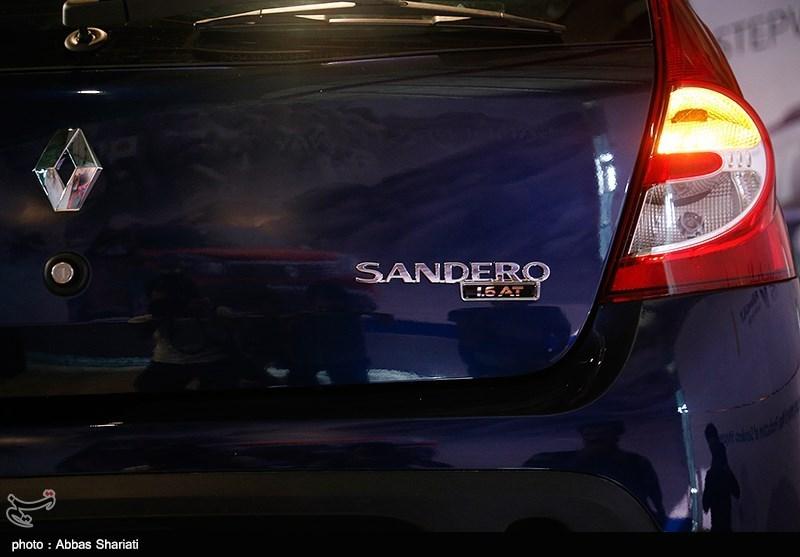 ساندرو