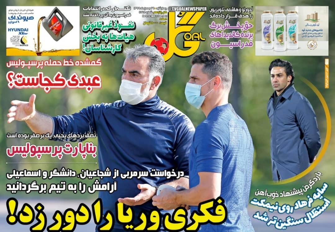 سایه فرهاد مجیدی روی نیمکت استقلال سنگین تر شد