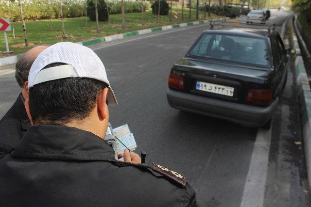 جریمه رانندگی پلیس راهنمایی و رانندگی