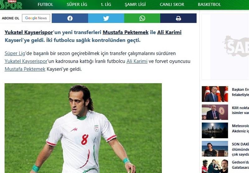 رسانه ترکیه علی کریمی پرسپولیس را با علی کریمی استقلال اشتباه گرفت + عکس