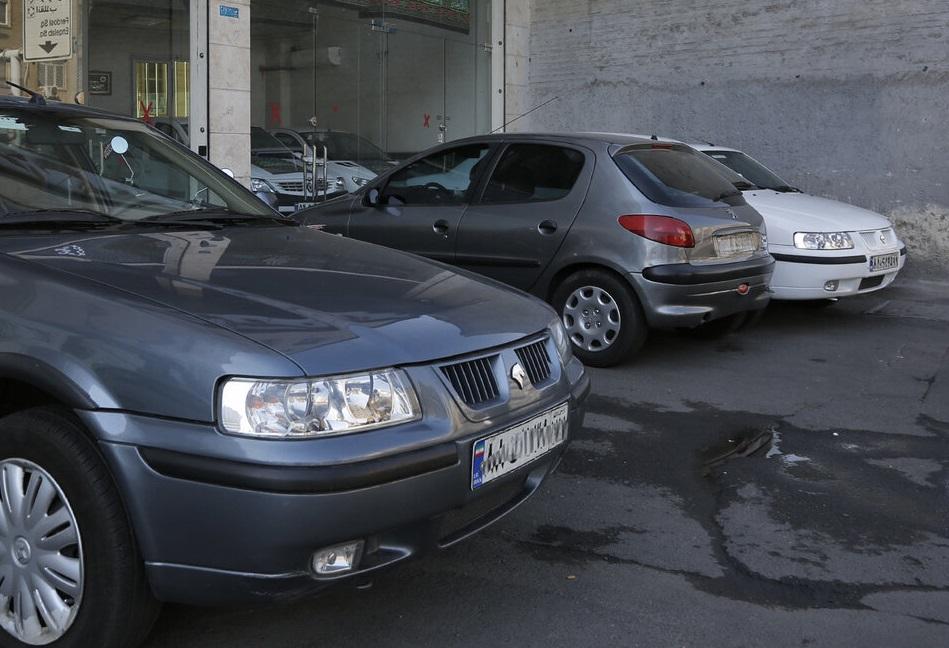 بازار خودرو 1