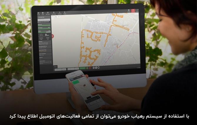 نمایش مسیرهای حرکتی خودرو در پنل رهیاب اتومبیل