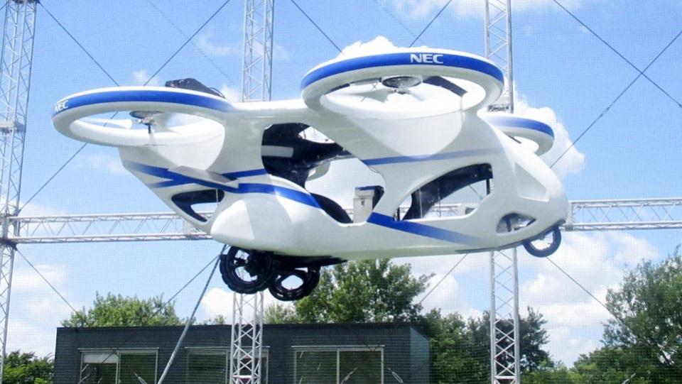 خودروی پرنده NEC