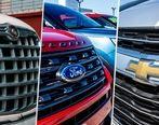 موج شدید خودروهای باکیفیت در بازار آمریکا