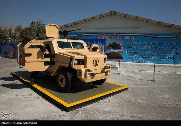 رونمایی از خودرو نظامی «رویین تن» ساخت ایران (عکس)