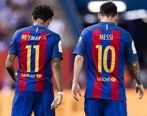 پیشنهاد نجومی رئال به بازیکن سابق بارسلونا