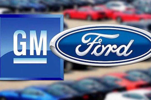 تغییرات بزرگ فورد و جنرال موتورز در احترام به زنان