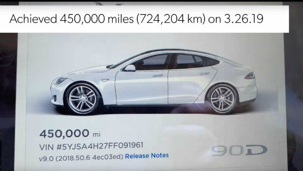 tesloop-tesla-model-s