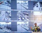 سالن مانیتورینگ هوشمند ترافیک تهران را ببینید + عکس