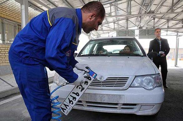 هزینه تعویض پلاک خودرو چقدر است؟