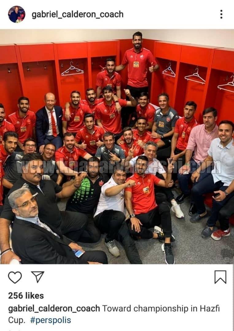 عکس| کالدرون: به سوی دومین قهرمانی در جام حذفی
