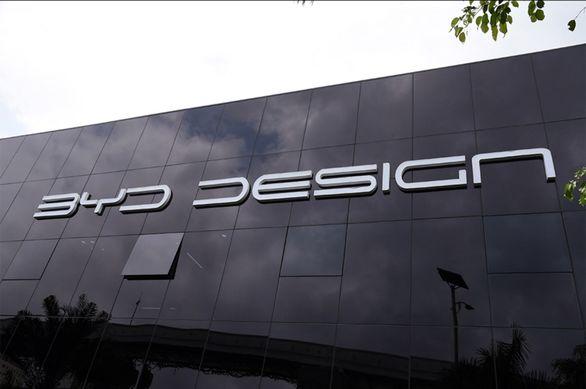تور مجازی در مرکز طراحی شرکت خودروسازی BYD