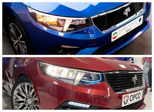 طرح های جایگزین برای شیوه کنونی قیمت گذاری خودرو