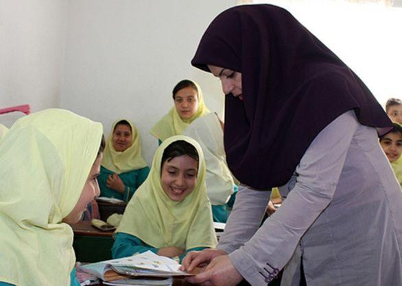 شروط استخدام معلمان حق التدریس