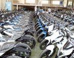 موتورسیکلت های موجود در ایران واقعاً خارجی هستند؟