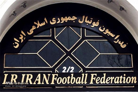 فدراسیون فوتبال به افشاگری علیه ویلموتس واکنش نشان داد (عکس)