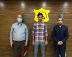 عکس | مدافع استقلال تیم جدیدش را شناخت