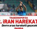 ترابزون باز هم بازیکن ایرانی می خواهد