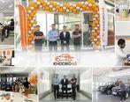 توسعه شعبه های خودرو ۴۵ در سراسر ایران