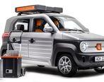 خودروی برقی با باتری هایی روی سقف + عکس