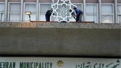 لیست کاندیداهای شهرداری تهران اعلام شد / نام 3 کاندیدای زن مطرح شد