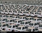 پیشنهاد جدید برای قیمت گذاری خودرو / افزایش پلکانی قیمت خودرو