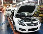کاهش سهم خودروسازان خصوصی از کیک بازار