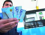 مخالفت شدید مجلس با افزایش قیمت بنزین