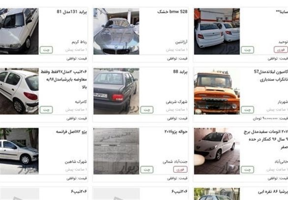 افزایش حجم آگهی های فروش خودرو