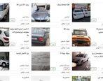 حذف مجدد قیمت خودرو از سایت های خرید و فروش