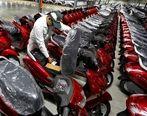 چند دستگاه موتورسیکلت در ایران وجود دارد؟
