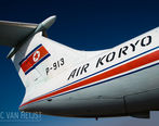 فرود هواپیمای مرموز کره شمالی در مسکو !