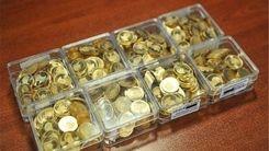 قیمت ارز ، قیمت سکه و قیمت طلا در امروز سه شنبه 15 آبان