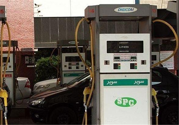 بنزین سوپر بی مشتری ماند