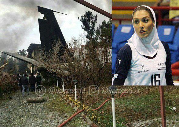 مهاجم سابق استقلال در سقوط هواپیمای 707 عزادار شد