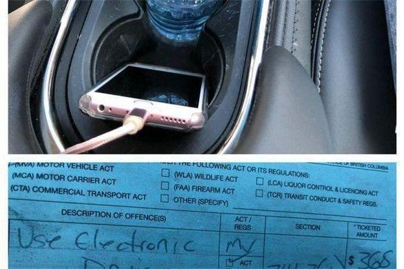 جریمه رانندگی به خاطر قرار دادن موبایل در محل لیوان آب خودرو