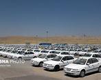 بررسی افزایش قیمت خودرو در کمیسیون اصل ۹۰