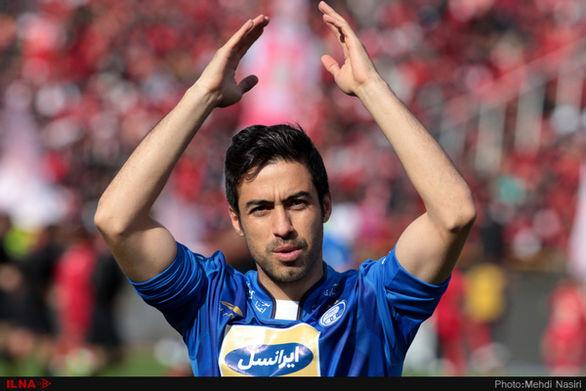 کاپیتان استقلال فردا برای همیشه از فوتبال خداحافظی می کند
