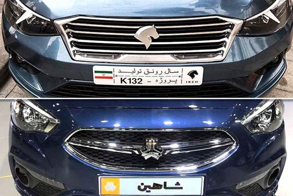 رونمایی از فرمول جدید قیمت گذاری خودرو / اسامی 18 خودرو مشمول فرمول جدید