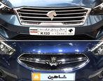 ایران خودرو K132 بهتر است یا سایپا شاهین؟