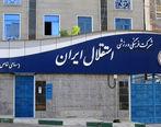 جزئیات حمله افراد ناشناس به باشگاه استقلال