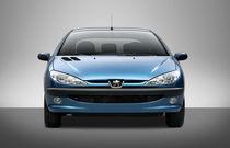 قیمت نقل و انتقال خودرو پژو 206 چقدر است؟ + جدول