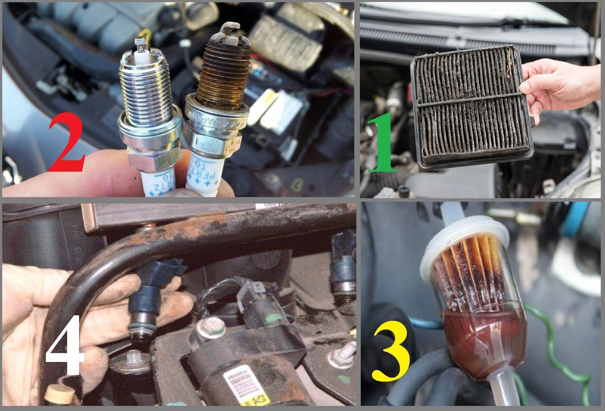 ارتعاش موتور ماشین