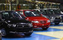 کاهش یک تا 2 میلیون تومانی قیمت برخی خودروها