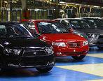فرمول فروش خودرو «5 درصد زیر قیمت بازار» اثر کرد؟