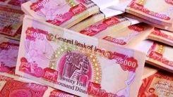 نحوه پرداخت ارز مسافرتی در مرز و خاک عراق