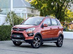 جدیدترین خودرو چینی بازار ایران + مشخصات و قیمت