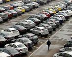 رکود بی سابقه در بزرگ ترین بازار خودرو دنیا
