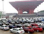 10 خودروساز بزرگ چین را بشناسید