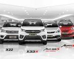 افزایش مجدد قیمت کارخانه محصولات مدیران خودرو